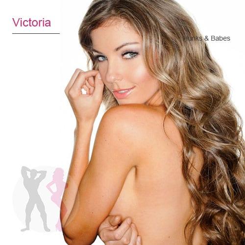 ILF-Victoria-dancer