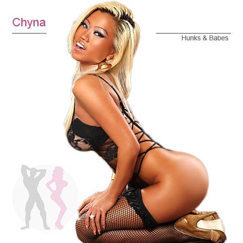 NVF-Chyna-dancer