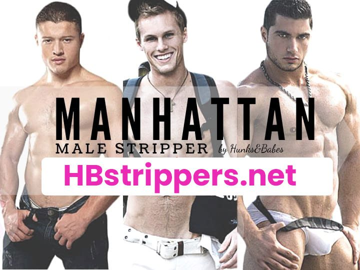 manhattan new york nyc strippers for hire
